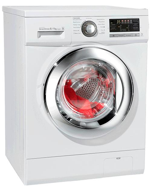 Ремонт стиральных машин Kuppersbusch в Мытищах